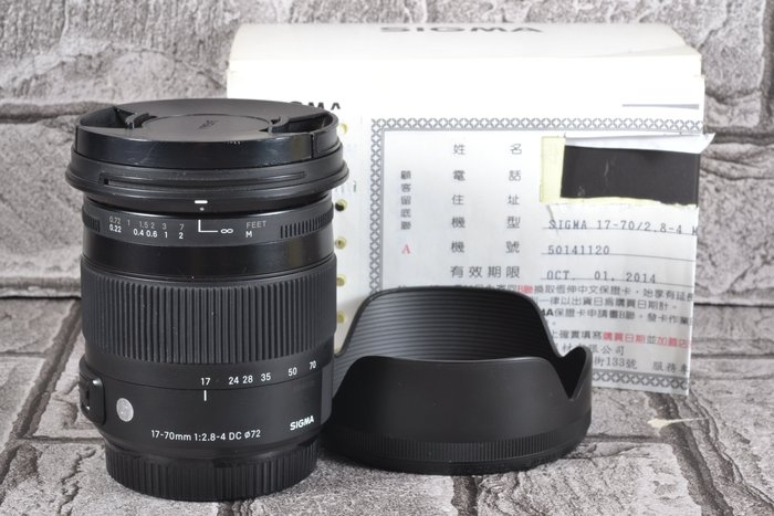 【品光攝影】SIGMA 17-70mm F2.8-4 C版 DC MACRO For SONY 公司貨 GK#71686