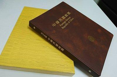 【萬龍】中華民國79年年度冊活頁冊1990年年度冊活頁冊(郵票已插入)