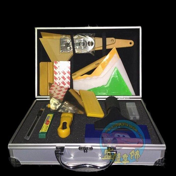 聚吉小屋 #卡德力汽車貼膜工具小工箱套裝硬牛筋刮3M大中刮板鐵刮貼膜全套裝