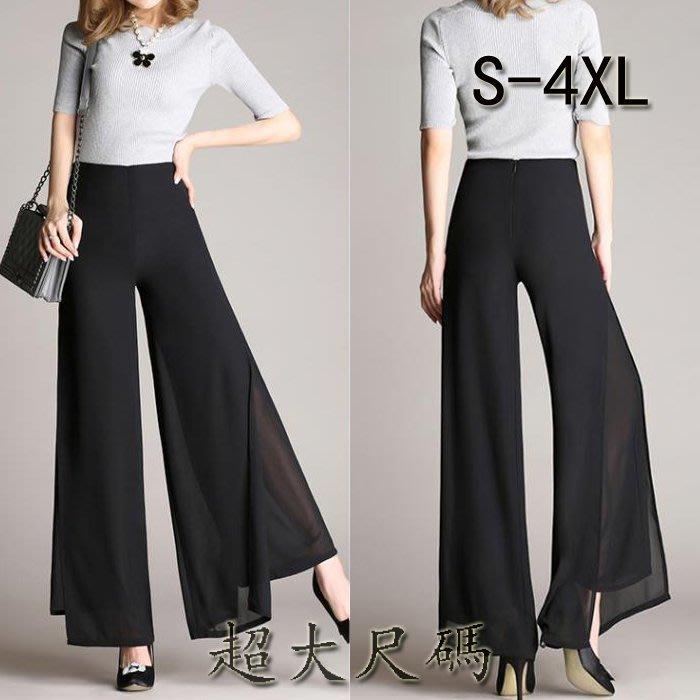 超大尺碼韓版高腰雙層雪紡闊腿褲長褲喇叭褲  S-4XL A353