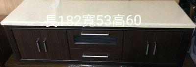 新竹二手家具 買賣 總店來來-6尺 電視櫃 胡桃色~新竹搬家公司|竹北-新豐-竹南-頭份-2手-家電-沙發-茶几-衣櫥-電視櫃-書櫃-床墊-床底-冰箱-洗衣機