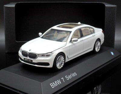 【M.A.S.H】[現貨特價] 原廠 Paragon Models 1/43 BMW 750Li G12 白(前後可開)