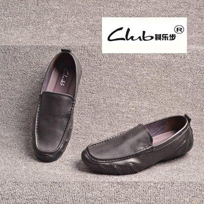 日和生活館 日系休閒秋季新款男鞋真皮男式豆豆鞋舒適男士一腳蹬休閒單鞋 251D88