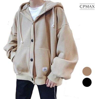 CPMAX 寬鬆連帽開衫 舒適寬鬆加厚...