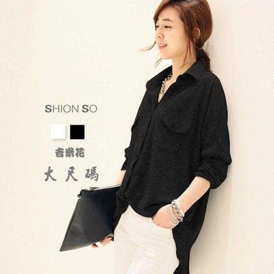 ✿ 吉米花 ✿ AA-01748 襯衫造型棉質上衣 ( 黑.白 M.XL) 中大碼 現貨