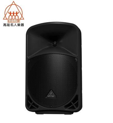 【名人樂器全館免運】Behringer 耳朵牌 Powered Speaker B110D  主動式喇叭