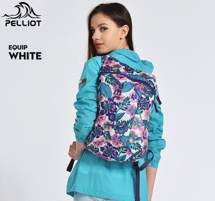 【露西小舖】Pelliot超輕可折疊收納防潑水雙肩背包多功能時尚背包登山背包後背包雙肩背包雙肩背袋旅行包旅行背包手提背包