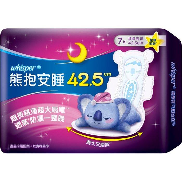 『衛生棉』 全新包裝 好自在 無尾熊極好棉36cm/42.5cm