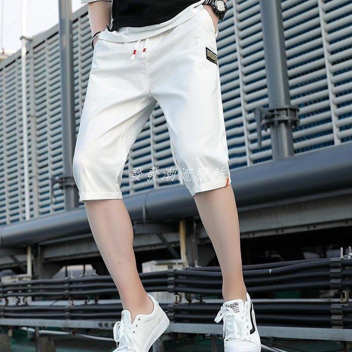 發發潮流服飾褲子男夏季休閒褲男短褲正韓潮流工裝7分褲小腳五分褲修身沙灘褲