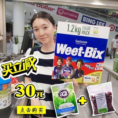 【貓兒美國代購】澳洲market grocer 蔓越莓干 整粒干果脯 麥片好搭檔 250g