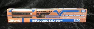 《GTS》純日貨 多美 TAKARA TOMY 鐵道王國限量版30000系火車Vista Car 640875