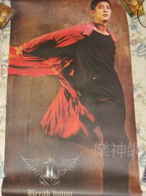 (流星花園 SS501) 金賢重 BREAK DOWN 【巨型特典海報】全新 免競標