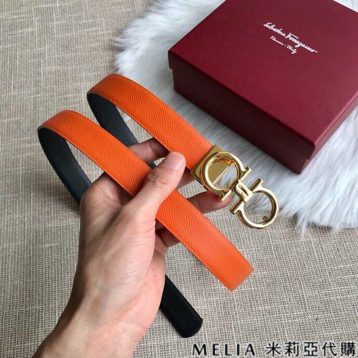 Melia 米莉亞代購 商城特價 數量有限 每日更新 0605 FERRAGAMO 男女皆可 皮帶 腰帶 牛皮 橘金