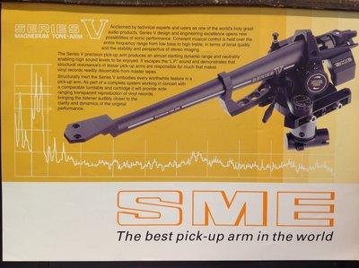 "SME V-9""吋唱臂/英國製造保固一年"