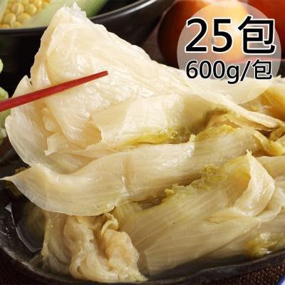 【一等鮮】東北酸白菜25包(600g/包〉