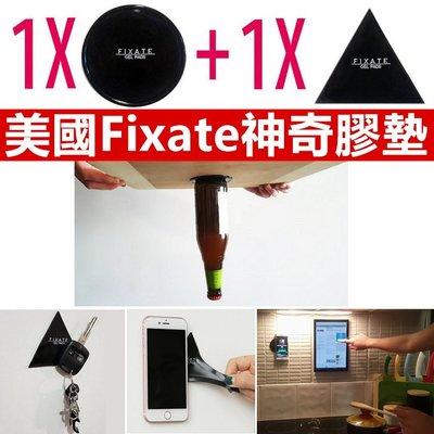 Fixate Gel Pads萬能凝膠墊 圓形+三角形奈米強力矽膠墊  牆壁貼 車用 手機貼 止滑【RS596】
