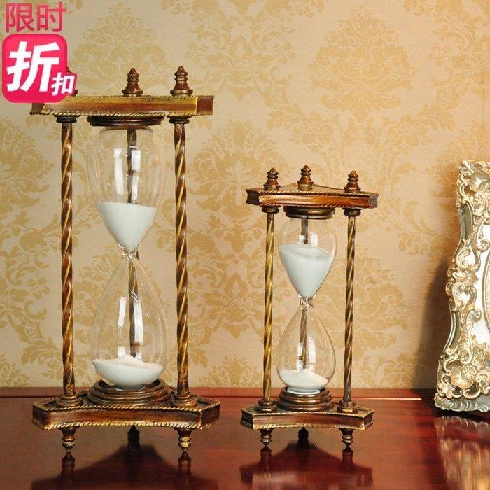 美式復古沙漏計時器客廳婚房新房辦公室擺件 生日禮物 家居擺飾