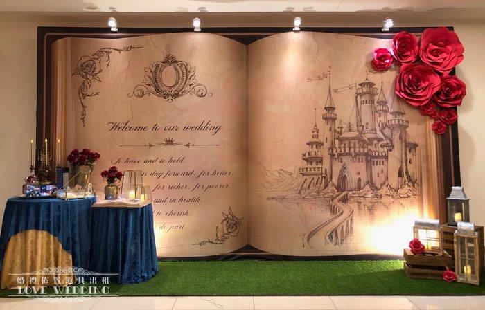 :+:+:love wedding:+:+: 婚禮佈置道具~美女與野獸套組~限自取~