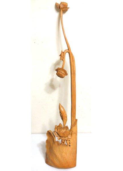 【黑狗兄】荷花--竹雕