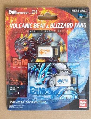 【鄭姐的店】BANDAI 數碼寶貝記憶卡01 火山與雪原套組