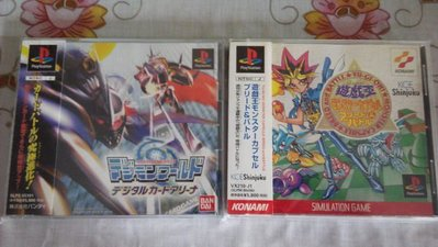 PS遊戲 Digimon World 數碼暴龍,  遊戲王YU-GI-OH MONSTER CAPSULE 2隻1SET 有側紙合收藏 PS3可玩