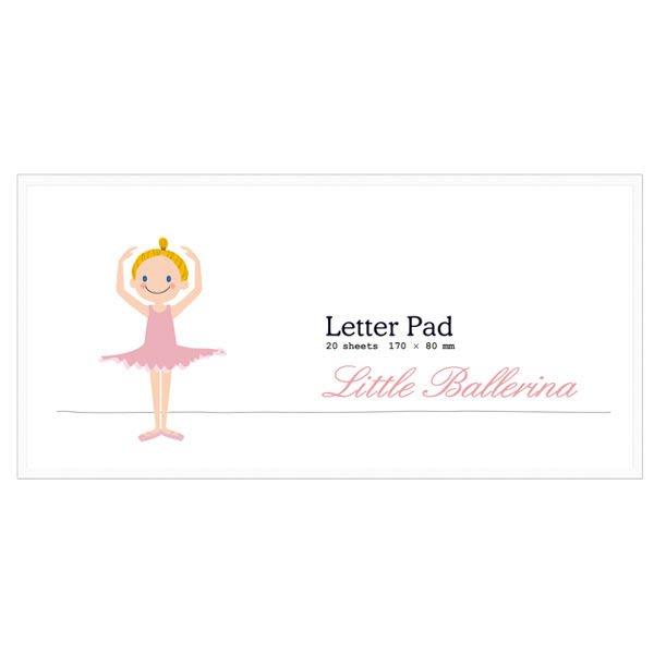 芭蕾小棧生日畢業表演  Little Ballerina可愛文具舞者小信紙本20頁入白色