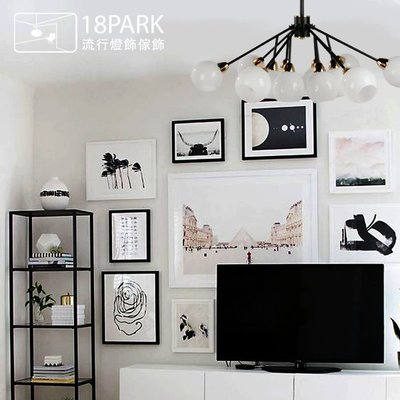 【18Park 】北歐時尚 Open branch leaf ceiling lamp [ 開枝散葉吸頂燈-12燈 ]