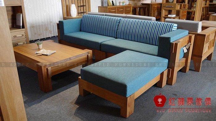 [紅蘋果傢俱] L010 全實木系列沙發系列 沙全實木系列沙發系列 沙發組 數千坪展示