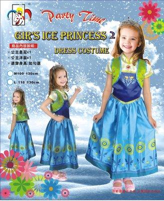 【洋洋小品安娜公主洋裝+皇冠+披肩】兒童萬聖服裝聖誕服裝舞會派對表演灰姑娘公主禮服冰雪奇緣公主裝兒童變裝服