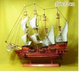 [瑞穗生活館]. 古帆船模型--約50公分長 M11213345〉1500