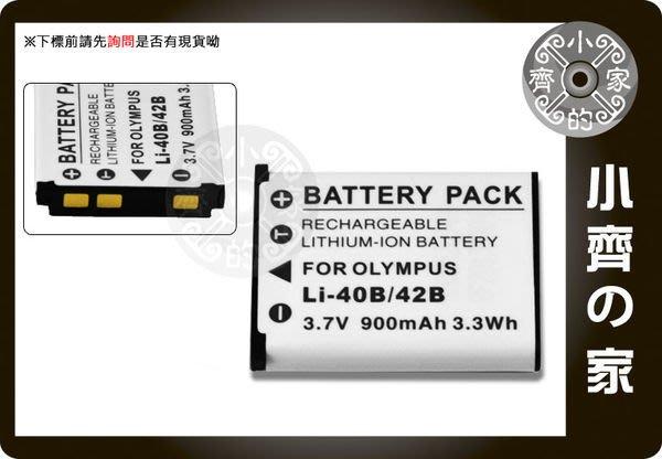 奧林巴斯 U820,840,780,725,730,FE-5500,EN-EL10,Li40B 電池 小齊的家