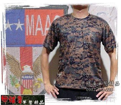 《甲補庫》__美軍海軍陸戰隊數位迷彩透氣圓領T恤~海陸叢林數位迷彩快速排汗衣
