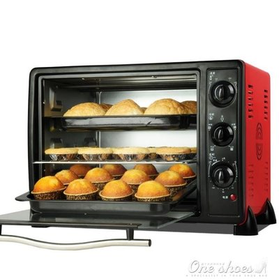 電烤箱30升家用烘烤箱有轉叉帶發酵蛋糕烘焙箱  220V YXS