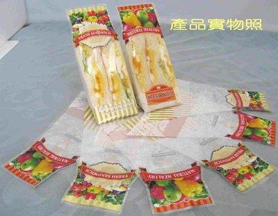 創傑包裝*公版三明治袋#70平口*金色...