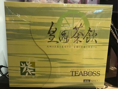 皇圃茶飲兩盒市價3560元代購價兩盒3100元(每盒50入)免運費