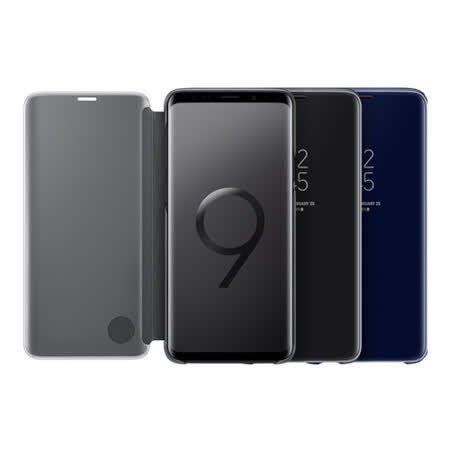 【僅此一件】SAMSUNG Galaxy S9+黑色 / S9 藍色 原廠立架式透視感應皮套 書本套 保護殼 感應手機殼