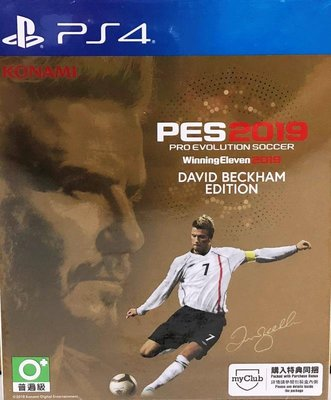 御玩家現貨附特典 PS4 世界足球競賽 PES 2019 貝克漢版 中文版[P420056]