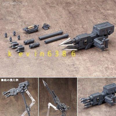 東京都-非機器人大戰-壽屋武器組MSG武裝零件 MH10 破壞刺槍裝置(MH-10) 現貨