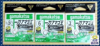 【就是愛釣魚】日本 GAMAKATSU 一刀 鉤 4號/5號/6號/7號 日本製 釣蝦專用 蝦鈎 蝦鉤 蝦釣 15入