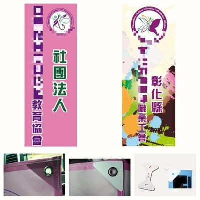 x展架含圖,高品質油性乳膠海報或用高解析度帆布/布製作。