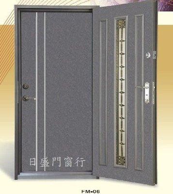 ☎日盛門窗行✦雙玄關門組6✦兩年保固✦日本進口鋼板✦防盜門 鍛造門 防火門 金屬門 白鐵門 大門
