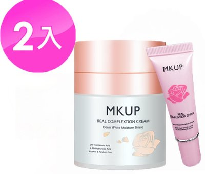 【MKUP 美咖】素顏霜大+小賴床美白素顏霜 瓶裝30ML1入+隨身版1入(一袋X王推薦)