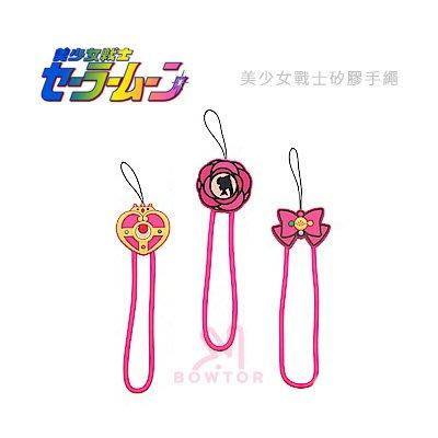 光華商場。包你個頭【美少女戰士】 Sailormoon 創意造型 矽膠 手掛繩 高質感 精緻細膩