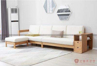 [紅蘋果傢俱]US-L003日式 北歐 四人坐沙發 實木沙發 布藝沙發 沙發床 沙發