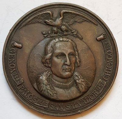 美國銅章1893 USA Maryland World's Columbian Exposition Medal
