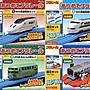 KABAYA 盒玩 鐵道列車 E233系京濱東北線 300系 800系新幹線 JR特急由布院之森 第四彈