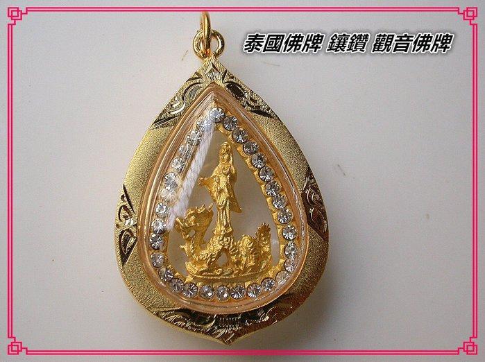 【雅之賞|藏傳|佛教文物】*特賣* 泰國佛牌真品 鑲鑽 觀音佛牌~Q435
