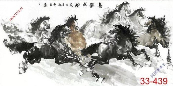 【幸運星】開運 風水畫 馬到成功 八駿圖 辦公室 居家裝飾 0523 國畫 180*96cm 畫芯 B60