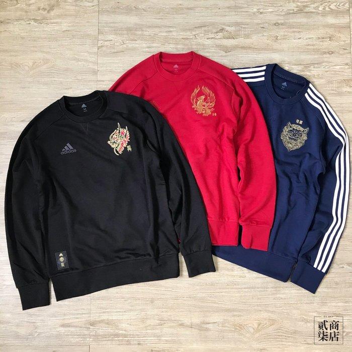(貳柒商店) adidas CNY 男款 大學T 衛衣 足球 長袖 黑 GH0029 紅 GH0030 藍 FI4813