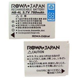 《ROWA‧JAPAN》Canon 數位相機專用充電式鋰電池 NB-4L NB4L(加送12片收納盒)